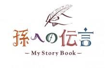 mago-logo_ok