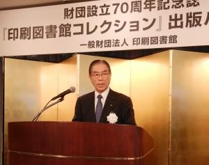 70周年記念誌出版パーティーで挨拶する山田日印産連会長