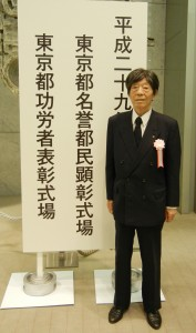 山岡景仁氏
