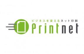 Printnet ic