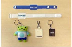 TOPPAN1019 ic