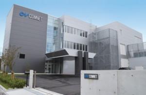 コムネットの新社屋