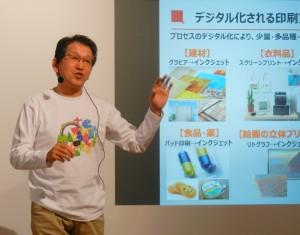 新製品と、現在、リコーが取り組んでいる成長戦略についても語った山下社長