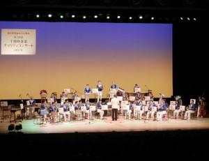 第30回を迎えた千修吹奏楽チャリティーコンサートのもよう