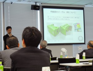 ODPグラフィック研究会では実際に様々な製品を制作