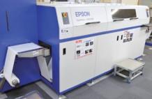 デジタルラベル印刷機『SurePress L-4033AW』