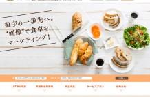 共同印刷_リア食サイト キャッチ