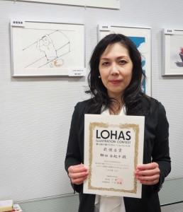 最優秀賞の棚田由紀子さんと作品「ごちそうさまでした」