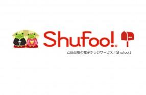 shufooロゴ_お正月