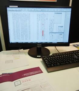プラグインソフトを提案した大日本法令印刷のブースから