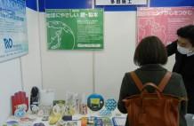 DSCN1567_多田紙工1
