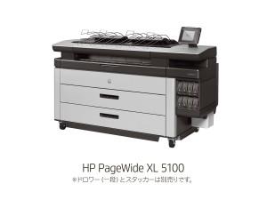 PageWide XL5100