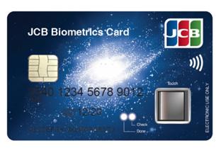 「F-CODE」が実証実験用カードとして採用された「JCB Biometrics Card」