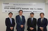 左から富士特殊紙業の杉山社長、FFGSの辻社長、オリエンタル総業の原田社長、ミヤコシの宮腰社長