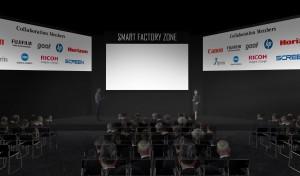 SmartFactoryZone_セッションイメージ