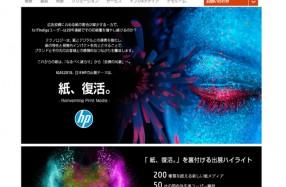 HP_キャッチ