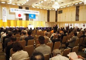 福岡大会記念式典会場