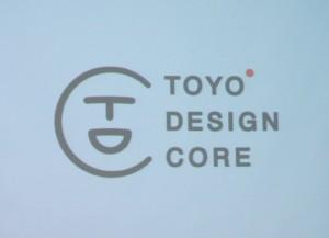 今回のオープンハウスのために制作されたロゴデザイン