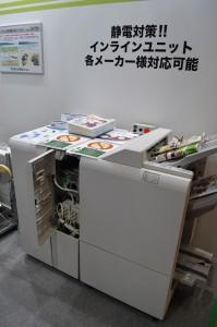 デジタル印刷機用の除電装置を出展する春日電機