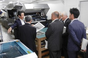 中国印刷_キャッチ