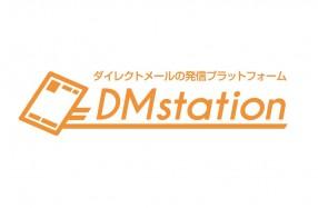 DM_ロゴ