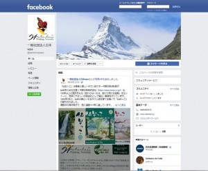 WPA Facebook