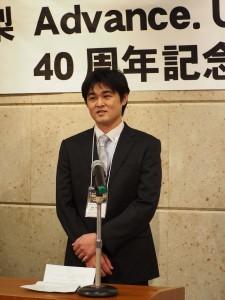 AUCの鈴木会長