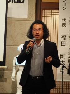 講演するサイ・クリエイションの福田氏