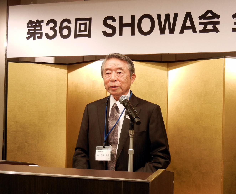 SHOWA会総会であいさつする今井会長