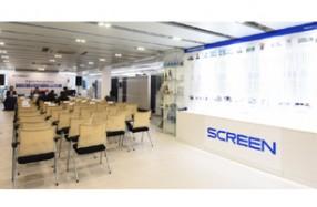 SCREEN GAの上海デジタルプリンティングデモセンター