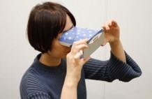100円ゴーグルの改良版「Auggle S2」