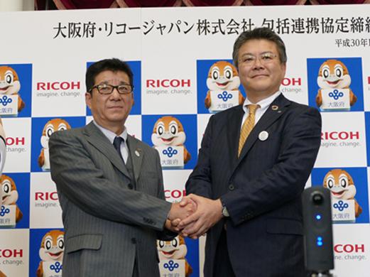 大阪府の松井知事(左)と、リコージャパンの坂主社長執行役員
