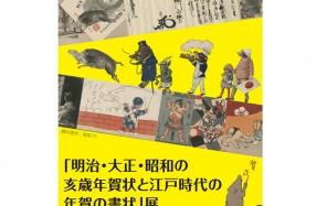 山櫻_キャッチ のコピー
