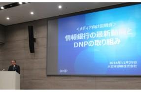 dnp11-29