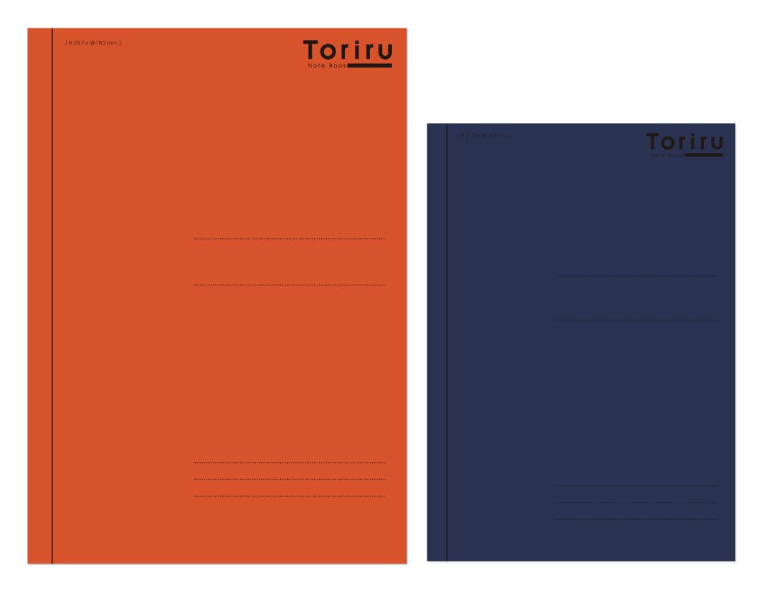 一見すると普通のノートに見える擬態仕様も用意