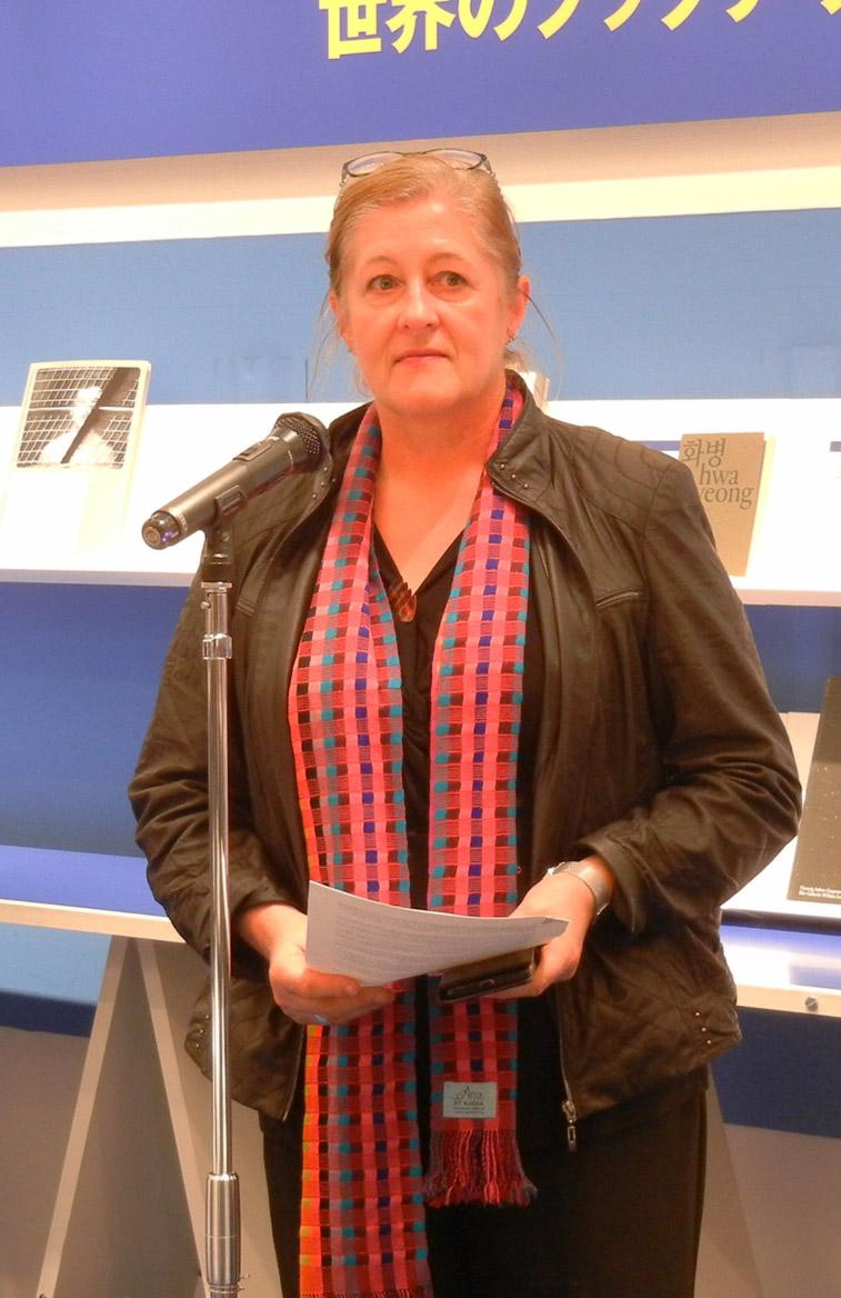 来賓挨拶した東京ドイツ文化センター図書館ボーデスハイム館長