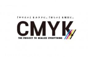 CMYKic