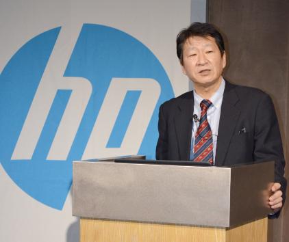 説明する日本HPの岡隆史社長