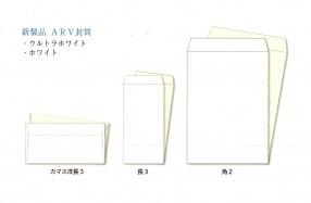 ハート_ARVシリーズ_キャッチ