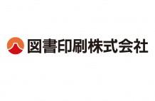 ロゴ_図書印刷