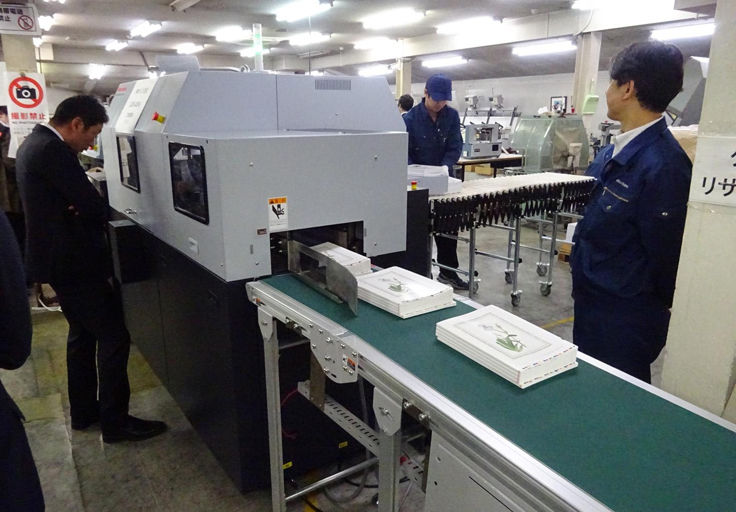 CABS-4000Vの三方断裁機(HT-110)の部分へ