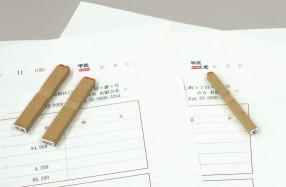 日本法令_訂正ゴム印_キャッチ