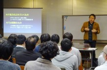 GC東京セミナー_キャッチ