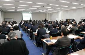 「デジタル印刷の現状と展望」に関する調査報告会会場
