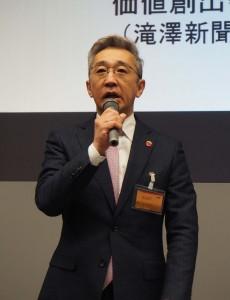 開催挨拶を述べる滝澤価値創出委員会委員長