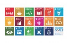 SDGs_ロゴ