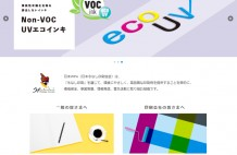 日本WPAホームページ