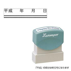 透明印(商品イメージ)