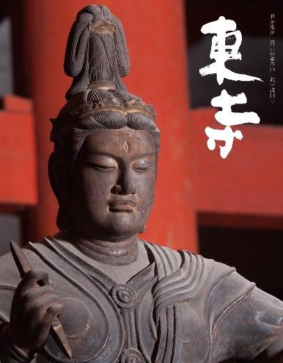 『ガイドブックの表紙 撮影 清水清太郎