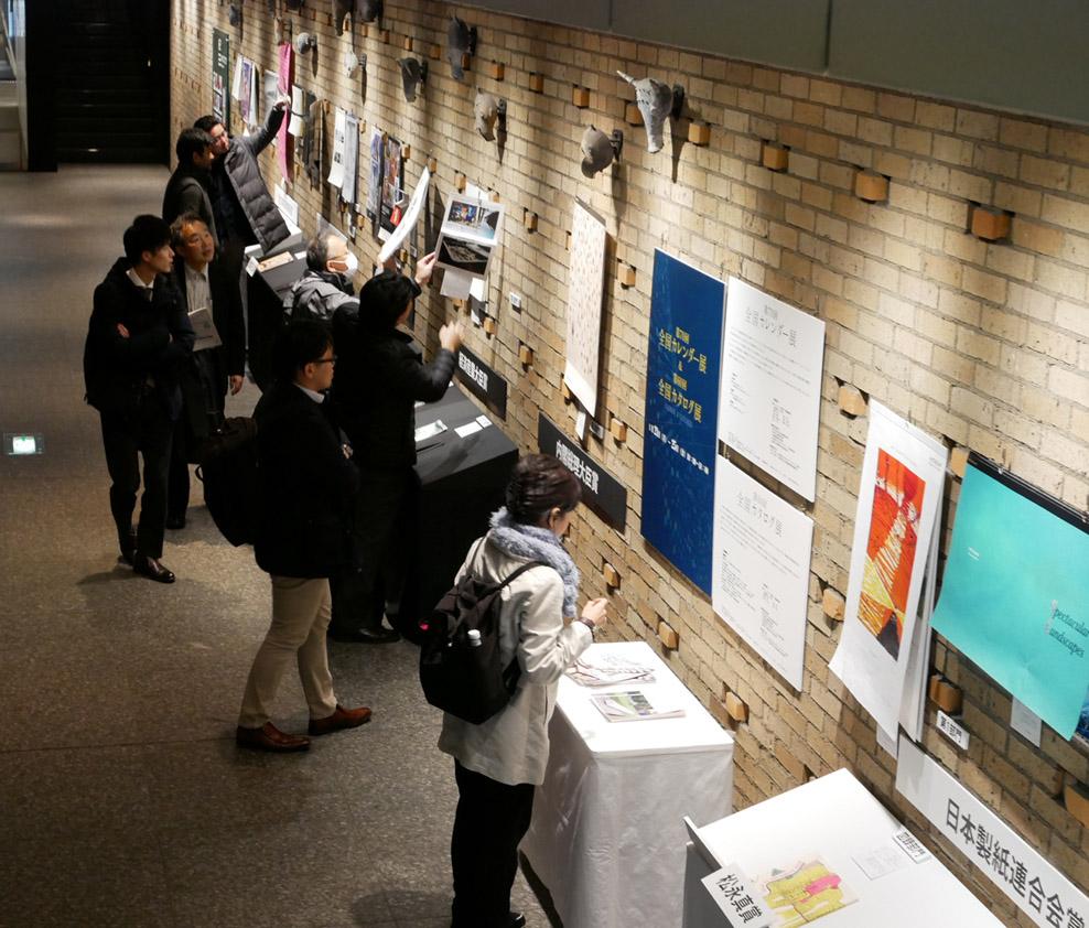 第70回全国カレンダー展の東京会場